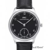 IWCIW545407コピー