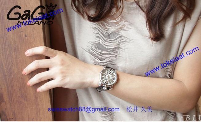 ガガミラノ 5020.5 コピー 時計