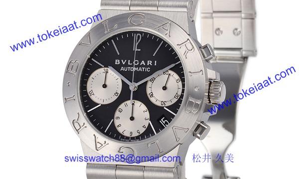 ブルガリ CH35BSSD コピー 時計