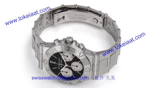ブルガリ CH35BSSD コピー 時計[1]
