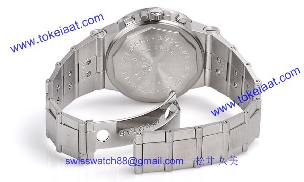 ブルガリ CH35BSSD コピー 時計[2]