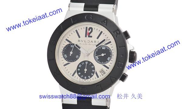 ブルガリ AC38TAVD コピー 時計