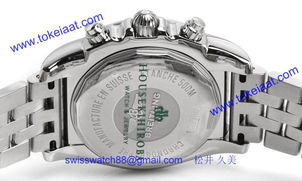 ブライトリング A011G76PA コピー 時計[2]