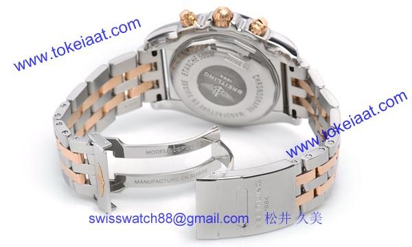 ブライトリング B011G77PAC コピー 時計[2]