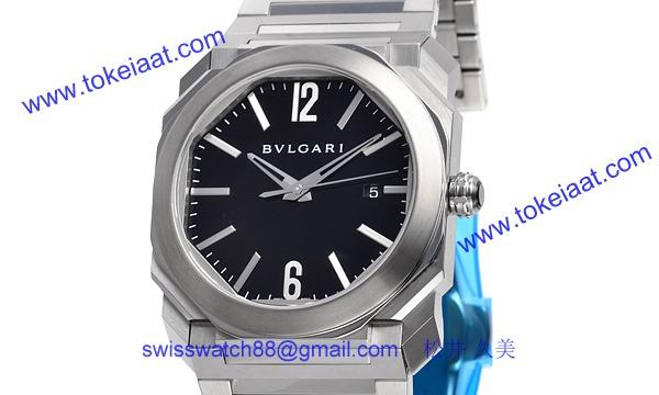 ブルガリ BGO41BSSD コピー 時計