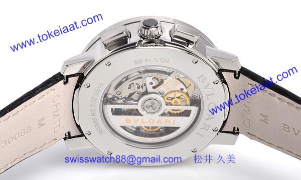 ブルガリ BB41BSLDCH コピー 時計[2]