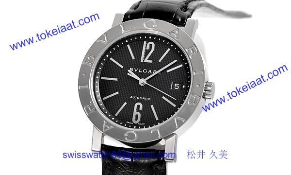 ブルガリ BB38BSLDAT/N コピー 時計