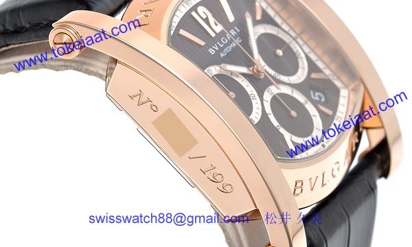 ブルガリ AAP48BGLDCH/2 コピー 時計[2]