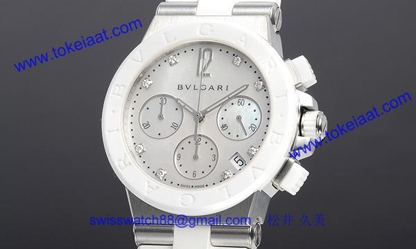ブルガリ DG37WSCVDCH/8 コピー 時計