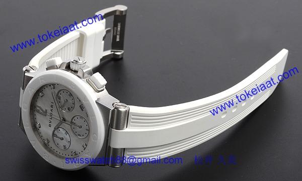 ブルガリ DG37WSCVDCH/8 コピー 時計[1]