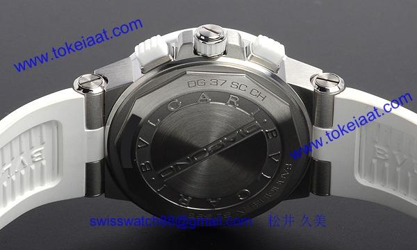 ブルガリ DG37WSCVDCH/8 コピー 時計[2]