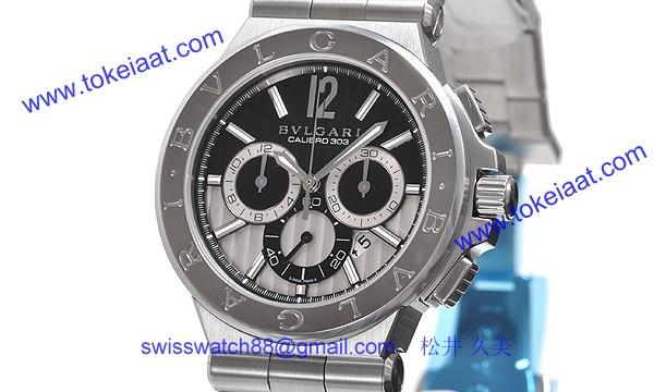 ブルガリ DG42BSSDCH コピー 時計