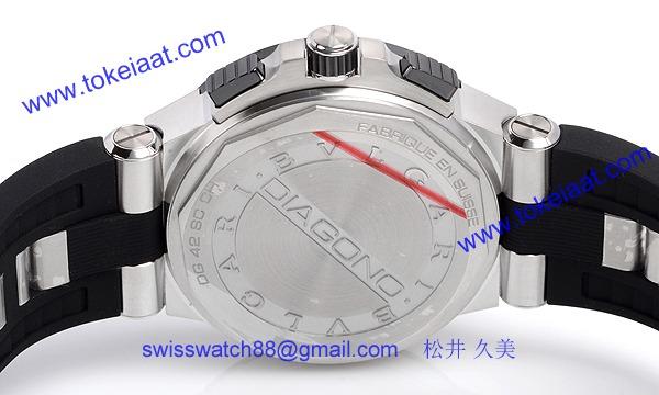ブルガリ DG42BSCVDCH コピー 時計[1]