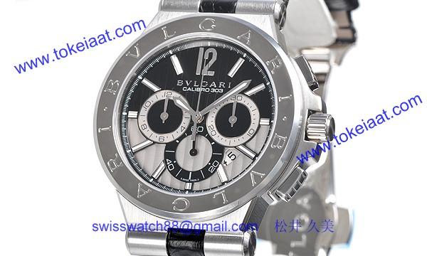 ブルガリ DG42BSLDCH コピー 時計