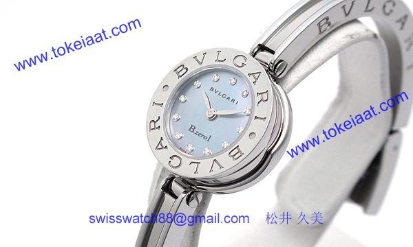 ブルガリ BZ22BSS/12P(S コピー 時計