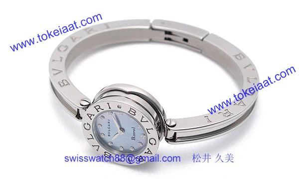 ブルガリ BZ22BSS/12P(S コピー 時計[1]