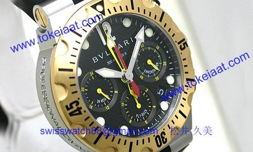 ブルガリ SC40SGVD コピー 時計