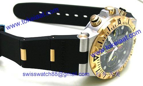 ブルガリ SC40SGVD コピー 時計[1]
