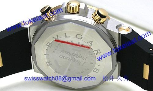 ブルガリ SC40SGVD コピー 時計[2]