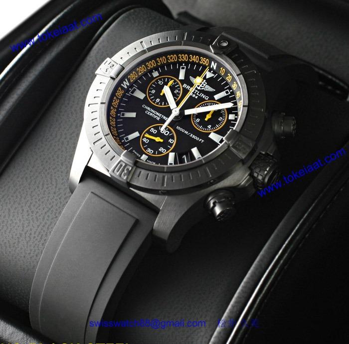 ブライトリング M739B87RPB コピー 時計