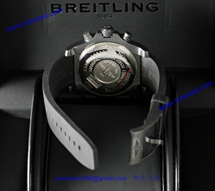 ブライトリング M739B87RPB コピー 時計[2]
