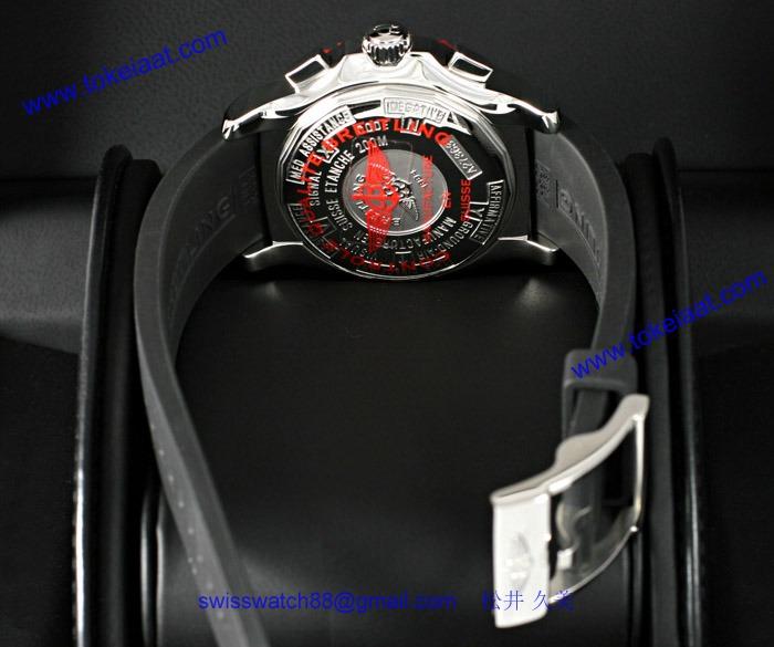 ブライトリング A277B00RPR コピー 時計