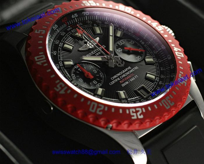 ブライトリング A277B00RPR コピー 時計[1]