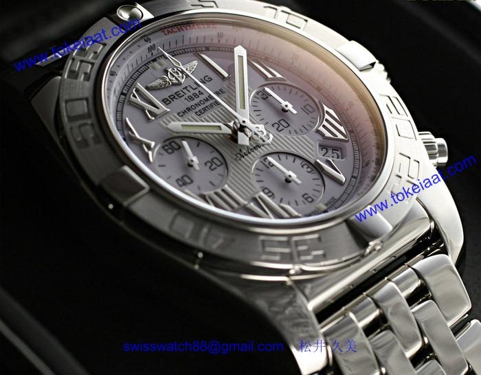 ブライトリング A012A90PA コピー 時計[1]