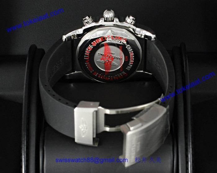 ブライトリング A010B08RRC コピー 時計[2]