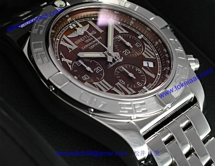 ブライトリング A012Q66PA コピー 時計[1]
