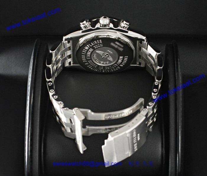 ブライトリング A440B71PS コピー 時計[1]
