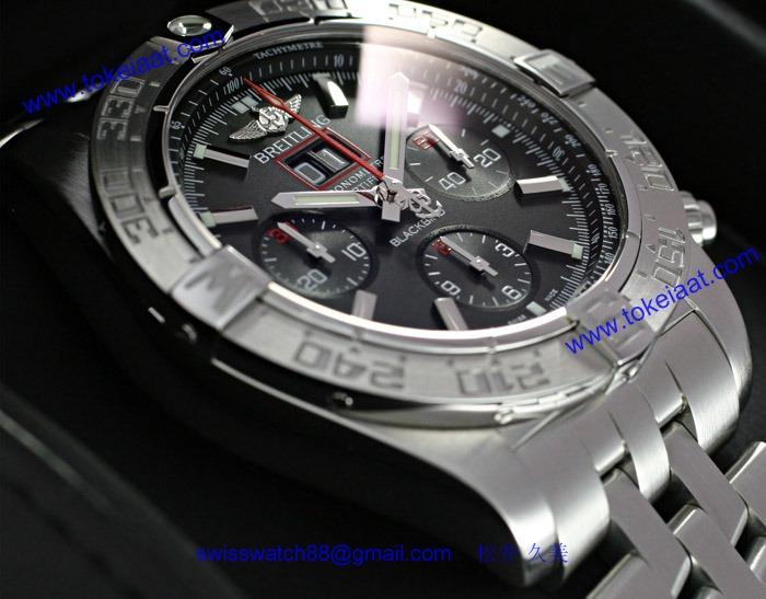 ブライトリング A440B71PS コピー 時計[2]