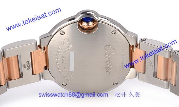 カルティエ WE902052 コピー 時計[3]