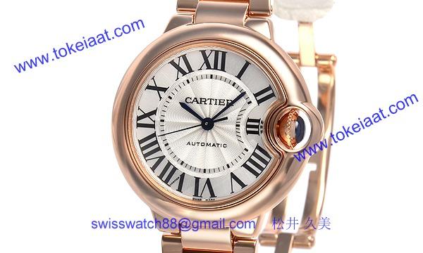 カルティエ W6920068 コピー 時計