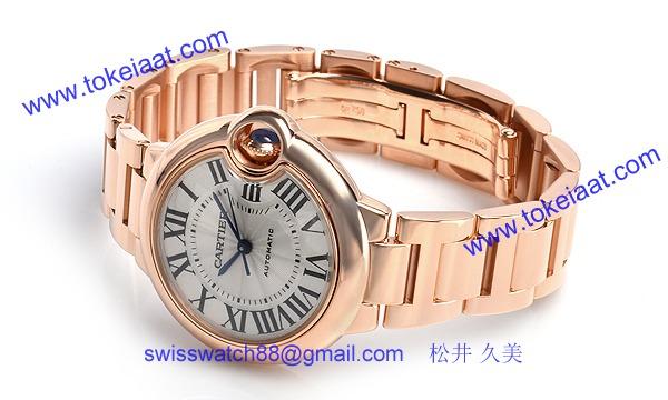 カルティエ W6920068 コピー 時計[1]