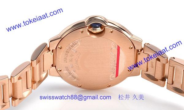 カルティエ W6920068 コピー 時計[2]