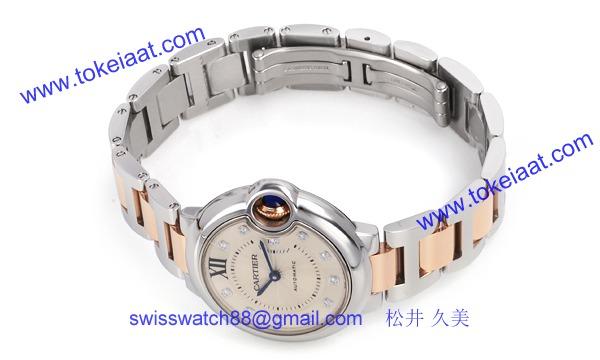 カルティエ WE902044 コピー 時計[1]