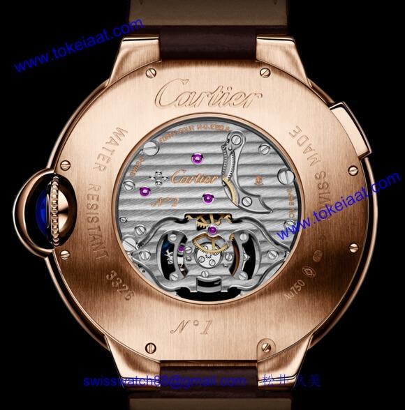 カルティエ w6920045 コピー 時計[1]