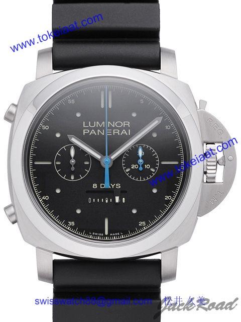 パネライ PAM00530 コピー 時計