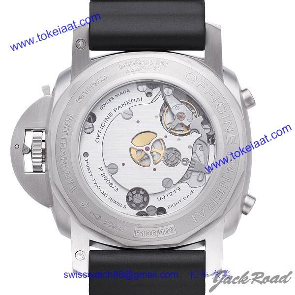 パネライ PAM00530 コピー 時計[2]