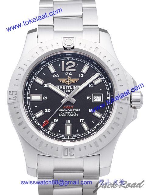 ブライトリング  A173B44PCS コピー 時計[2]