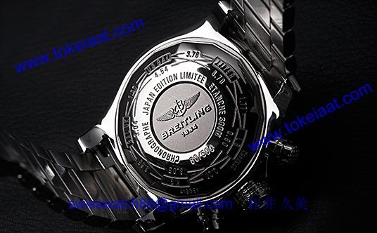 ブライトリング A339GJAPSS コピー 時計[1]