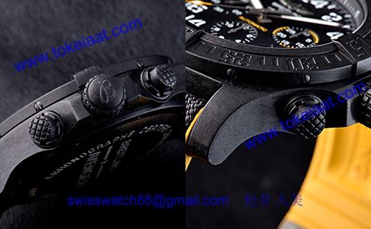 ブライトリング X124B89ARV スーパーコピー 時計[1]