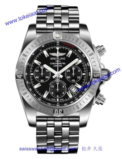 ブライトリング A001B70PA スーパーコピー 時計