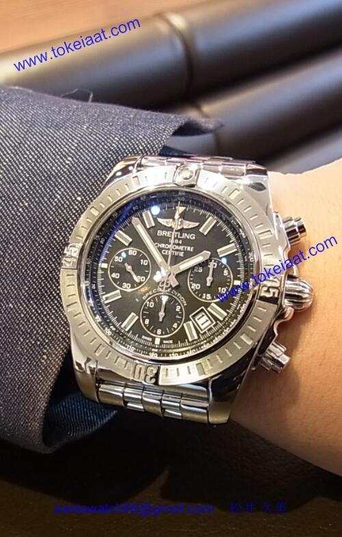 ブライトリング A001B70PA スーパーコピー 時計[2]