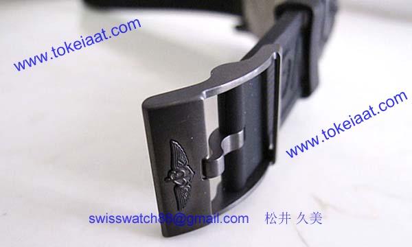 (BREITLING)腕時計ブライトリング 人気 コピー スーパーアベンジャーブラックスティール A337B30DPB
