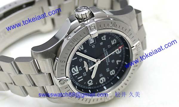 ブライトリング 時計 コピー コルトクォーツ A748B83PRS