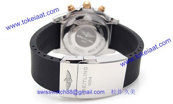(BREITLING)腕時計ブライトリング 人気 コピー クロノマットB01 C011B57RRC