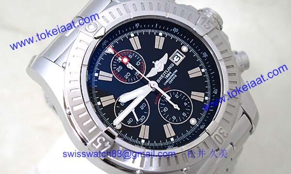 ブライトリング 時計 コピー スーパーアベンジャー A337B07PRS