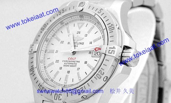 ブライトリング 時計 コピー コルトオート A178G99PRS
